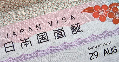 japanese-visa.jpg