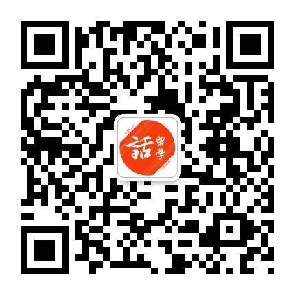 朝九晚五话留学.jpg