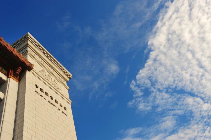 第六天   对外经济贸易大学-国家博物馆