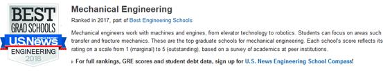 2018年USNEWS美国大学机械工程专业排名.png