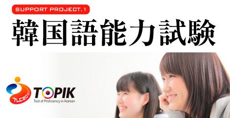 topik_banner.jpg