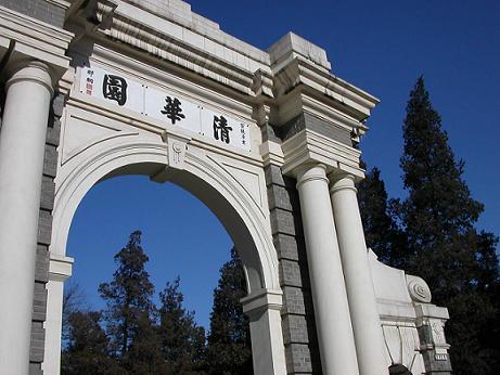 第一天   北京