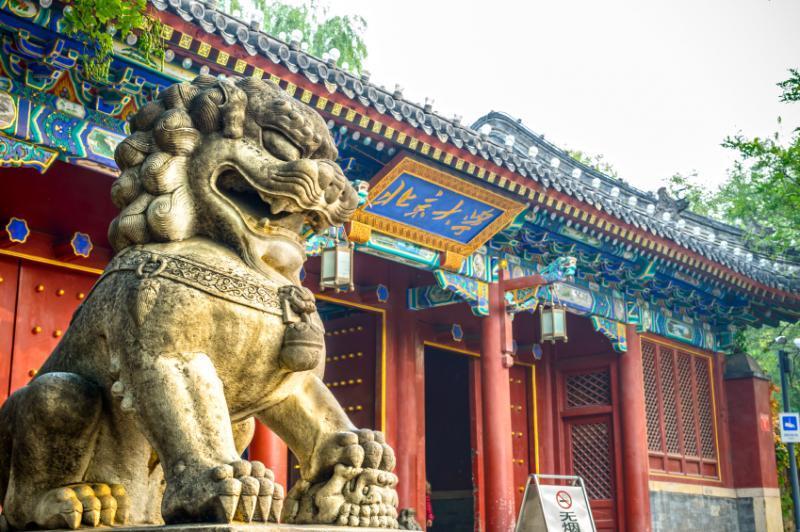 第四天   北京