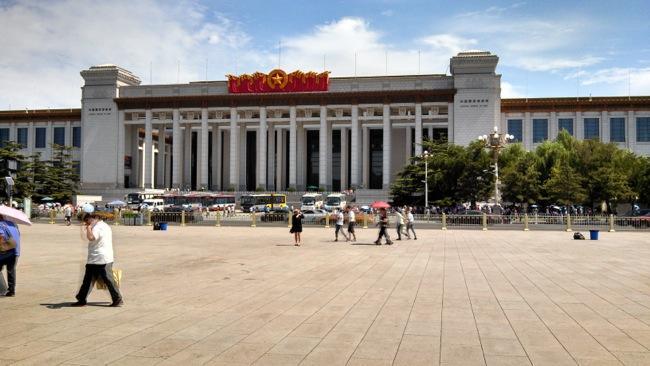 第五天   北京