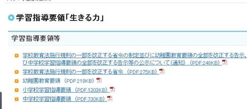 日语与韩语对比.png