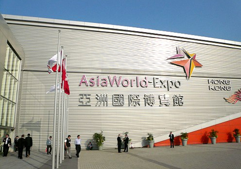AsiaWorld-Expo HK.jpg