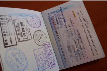 香港探亲签证.png