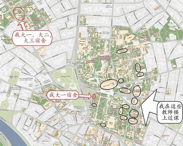 哈佛大学地图.jpg