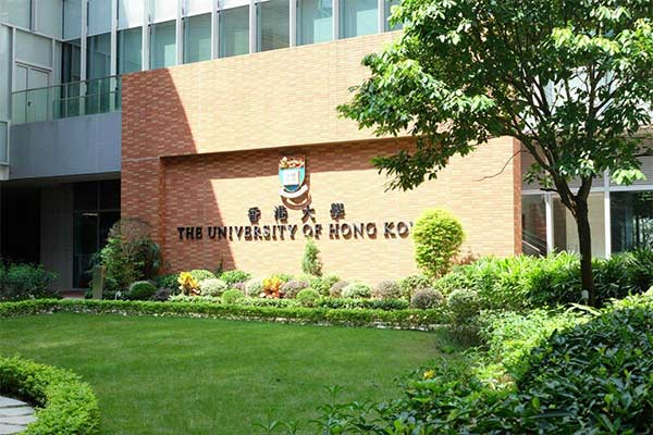 你对香港大学GPA划分等级了解多少?你的GPA可以申请港大吗?
