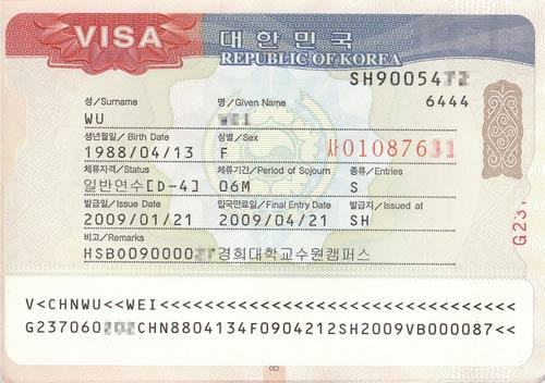 你对韩国留学签证D-2/D-4知多少呢?它们的区别在哪里?