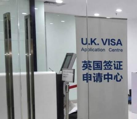 你必须知道的七大英国签证申请细节!