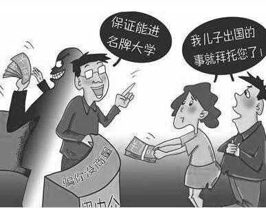 留学中介老师中途离职,导致后续申请受阻!