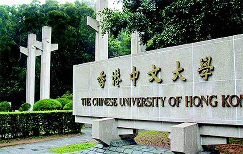 香港中文大学本科对雅思成绩要求多少分?