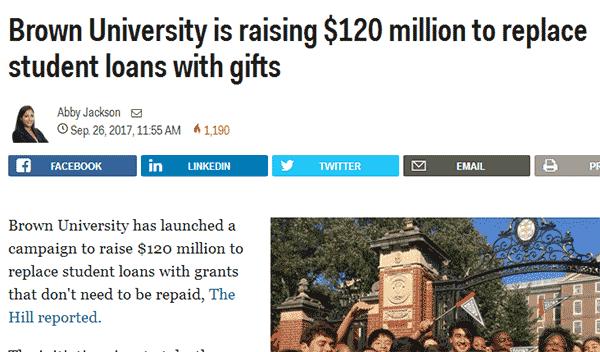 好消息!美国布朗大学将为学生发放1.2亿美元奖学助学金!