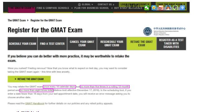 GMAT.png