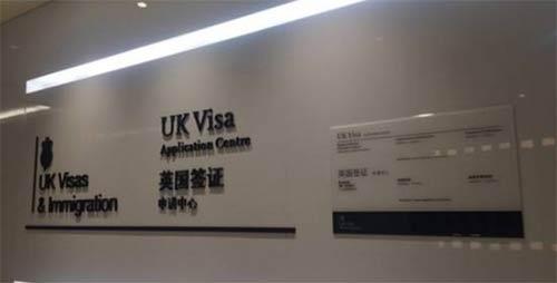 """数据解读:英国签证申请中最容易被拒的四大""""关键点"""",你get到了吗?"""