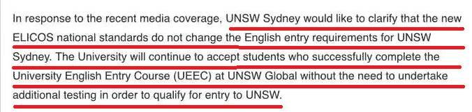 澳洲新南威尔士大学语言班改革事项