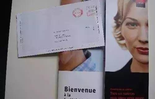 法国留学中这8大财务常识
