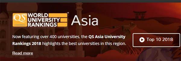 2018QS亚洲大学排名榜单解析:新加坡大学领跑亚洲!
