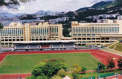 汇总!六所香港的大学2018申请截止日期,快快收好!