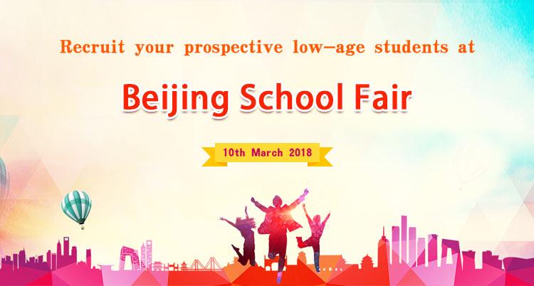 Beijing School Fair