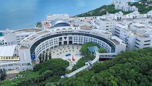 香港科技大学01.jpg