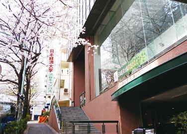 日本大学.jpg