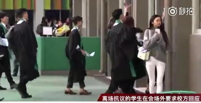 香港国歌事件.jpg