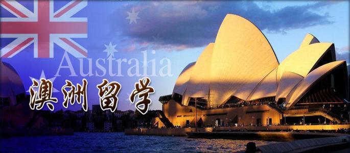 澳洲留学10.jpg