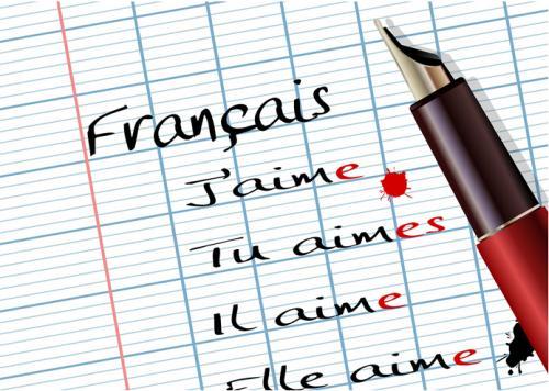2018法语考试02.jpg