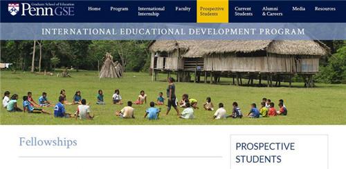 2018年宾夕法尼亚发展中国家奖学金项目.jpg