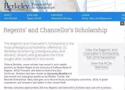 2018年UC Berkeley国际生校长奖学金.JPEG
