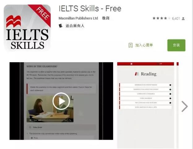 IELTS Skills - Free.jpg