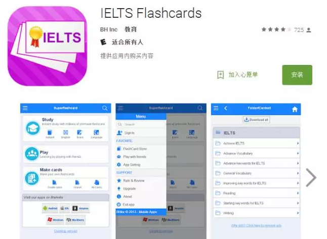 IELTS FLASHCARDS.jpg