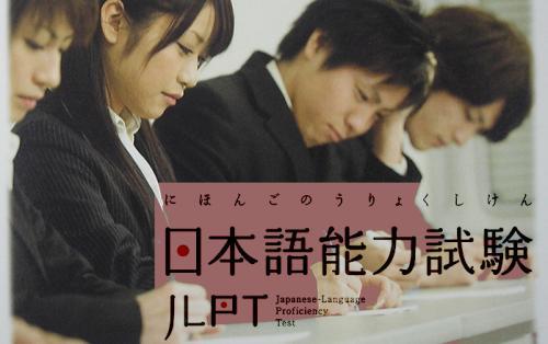 日语能力考试01.jpg