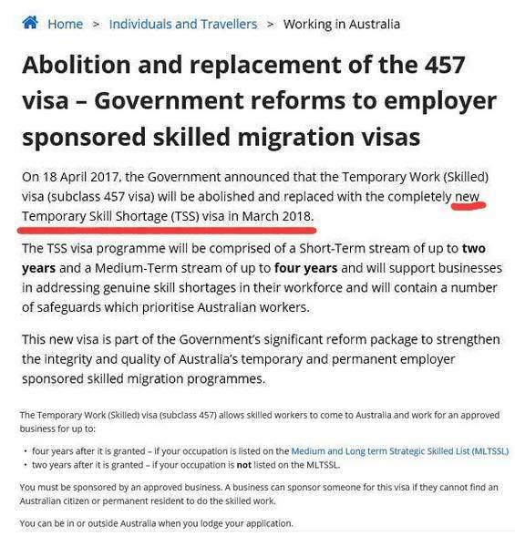 澳洲TSS签证取代457签证.JPEG