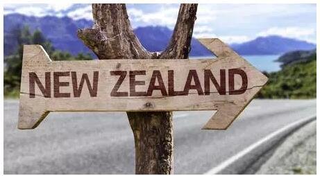 新西兰移民.jpg