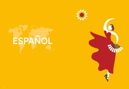 西班牙语学习.jpg