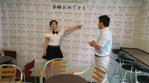日语恭喜合格.jpg