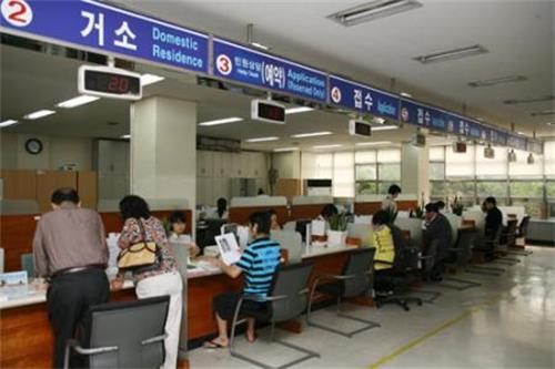 首尔出入境管理处.jpg