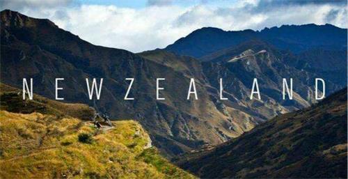 新西兰.jpg