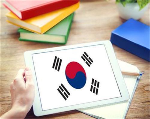 韩国留学时间.jpg