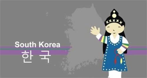 南韩.jpg