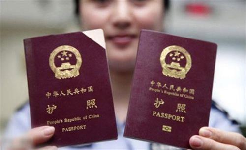 中国护照.jpg