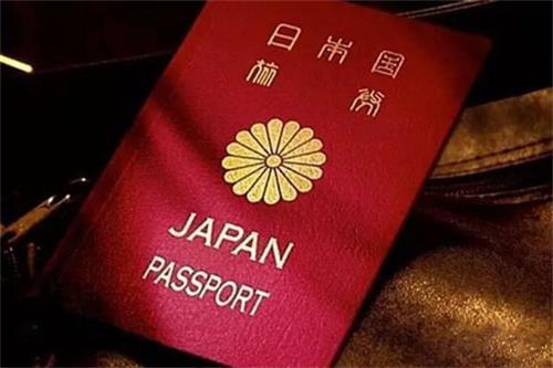 日本签证.jpg