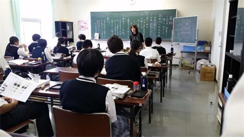 日本课堂.jpeg