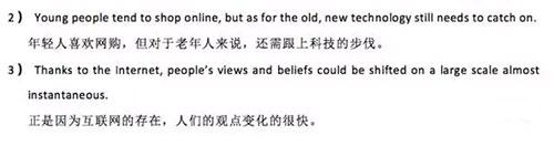 托福写作好用的句子21.jpg