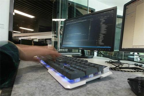 计算机软件.jpg
