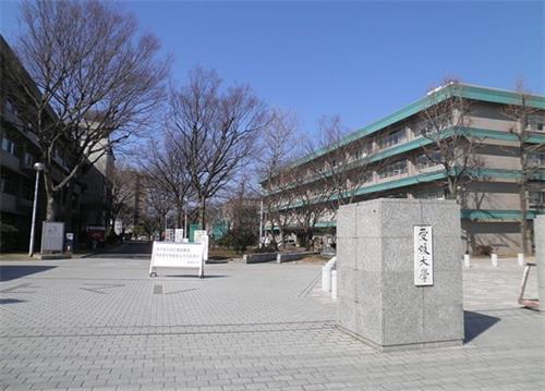 爱媛大学.jpg