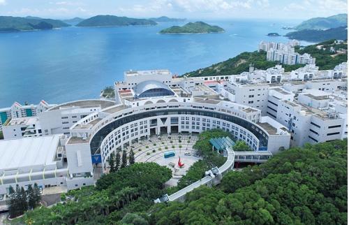 香港科技大学.jpg
